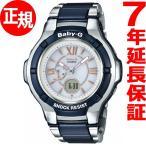 本日ポイント最大13倍! カシオ ベビーG CASIO BABY-G 電波 ソーラー 腕時計 レディース BGA-1250C-2BJF
