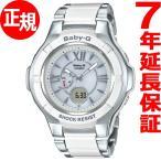 Yahoo!neelセレクトショップ本日ポイント最大17倍! カシオ ベビーG CASIO BABY-G 電波 ソーラー 腕時計 レディース BGA-1250C-7B1JF