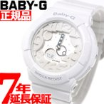 本日ポイント最大16倍! カシオ babyg Baby-G ネオンダイアル ベビーG 腕時計 BGA-131-7BJF