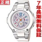 ショッピングカシオ カシオ BABYG 腕時計 ベビーG BABY-G 電波ソーラー レディース BGA-1400-7BJF