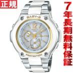 ショッピングカシオ カシオ ベビーG BABYG 電波ソーラー 腕時計 レディース 白 ホワイト BGA-1400CA-7B3JF BABY-G
