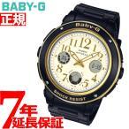 ポイント最大20倍! カシオ ベビーG BABYG 腕時計 レディース ブラック BGA-151EF-1BJF BABY-G