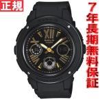 ショッピングbaby ポイント最大13倍! Baby-G ベビーG カシオ babyg 時計 レディース 腕時計 ブラック BGA-153-1BJF