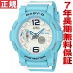 本日ポイント最大20倍! カシオ ベビーG CASIO BABY-G Beach Colors 腕時計 レディース BGA-180BE-2BJF