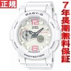 本日ポイント最大20倍! カシオ ベビーG CASIO BABY-G Beach Colors 腕時計 レディース BGA-180BE-7BJF