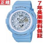 本日ポイント最大36倍!28日23:59まで! カシオ ベビーG CASIO BABY-G Beach Colors 腕時計 レディース BGA-190BE-2AJF