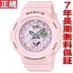 本日ポイント最大36倍!28日23:59まで! カシオ ベビーG CASIO BABY-G Beach Colors 腕時計 レディース BGA-190BE-4AJF