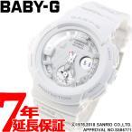 ポイント最大27倍は16日23時59分まで! カシオ ベビーG CASIO BABY-G 限定モデル 腕時計 レディース BGA-190KT-7BJR