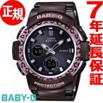 ショッピングbaby 本日ポイント最大16倍! カシオ ベビーG BABY-G 電波 ソーラー 腕時計 レディース BGA-2100LP-5AJF