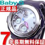 ソフトバンク&プレミアムでポイント最大17倍! カシオ ベビーG BABYG 電波ソーラー 腕時計 レディース ブルー BGA-2200-2BJF BABY-G