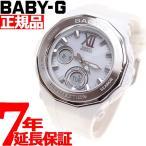 本日ポイント最大26倍!24日23時59分まで! カシオ ベビーG BABYG 電波ソーラー 腕時計 レディース 白 ホワイト BGA-2200-7BJF BABY-G