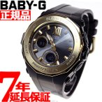 本日ポイント最大39倍!28日23:59まで! カシオ ベビーG BABYG 電波ソーラー 腕時計 レディース ブラック BGA-2200G-1BJF BABY-G