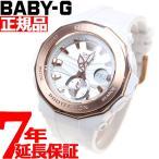 ニールならポイント最大35倍!12/4 23時59分まで! カシオ ベビーG BABYG G-LIDE Gライド 腕時計 レディース 白 ホワイト BGA-220G-7AJF BABY-G