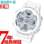 本日ポイント最大20倍! カシオ ベビーG BABYG 電波ソーラー 腕時計 レディース 白 ホワイト BGA-2300-7BJF BABY-G