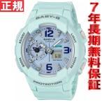 ショッピングbaby ポイント最大20倍! カシオ ベビーG CASIO BABY-G 腕時計 レディース アナデジ BGA-230SC-3BJF