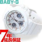 ポイント最大26倍! BABY-G ベビーG 時計 電波ソーラー ホワイト 白 カシオ babyg ネオンダイアル BGA-2500-7AJF