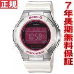 Baby-G ベビーG カシオ babyg 電波 ソーラー BGD-1300-7JF