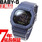 Yahoo!neelセレクトショップ本日ポイント最大16倍! カシオ ベビーG CASIO BABY-G Clean Style 腕時計 レディース BGD-5000-2JF