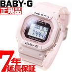 本日ポイント最大16倍! カシオ ベビーG CASIO BABY-G Clean Style 腕時計 レディース BGD-5000-4BJF