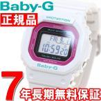 ショッピングbaby ソフトバンク&プレミアムでポイント最大17倍! カシオ BABYG 腕時計 ベビーG BABY-G 電波ソーラー レディース BGD-5000-7CJF