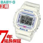 ポイント最大12倍! BABY-G ベビーG レディース 時計 カシオ babyg 25TH Anniversary Model BGD-525-7JR