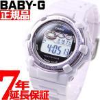 ショッピングbaby 本日ポイント最大16倍! カシオ ベビーG CASIO BABY-G 電波 ソーラー 腕時計 レディース BGR-3003-4JF