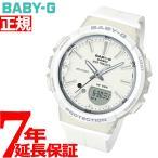 22日限定!先着クーポン&ポイント最大13倍! カシオ ベビーG CASIO BABY-G 腕時計 レディース BGS-100-7A1JF