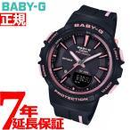 ショッピングbaby 本日ポイント最大21倍!17日23時59まで! カシオ ベビーG CASIO BABY-G 腕時計 レディース BGS-100RT-1AJF