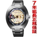 本日ポイント最大21倍! インディペンデント 20周年記念 自動巻き 腕時計 メンズ BJ3-446-91 INDEPENDENT