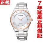ポイント最大21倍! シチズン コレクション エコドライブ ソーラー 腕時計 メンズ BJ6484-50A CITIZEN