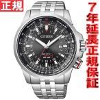 ポイント最大21倍! シチズン プロマスター エコドライブ ソーラー 腕時計 メンズ BJ7071-54E