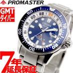 ポイント最大21倍! シチズン プロマスター GMT ダイバー エコドライブ 腕時計 メンズ マリン BJ7111-86L