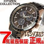 本日ポイント最大12倍! シチズン コレクション エコドライブ 世界限定モデル 腕時計 メンズ BL5496-53E CITIZEN