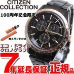 ポイント最大21倍! シチズン コレクション エコドライブ 100周年記念 限定モデル 腕時計 メンズ BL5496-61E CITIZEN