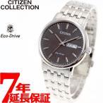 ポイント最大21倍! シチズンコレクション エコドライブ 腕時計 メンズ ペアウォッチ BM9010-59E CITIZEN