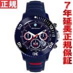 ソフトバンク&プレミアムでポイント最大25倍! アイスウォッチ ICE-WATCH 腕時計 BMWモータースポーツ BM.CH.DBE.BB.S(000844)