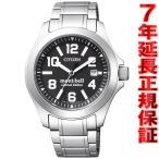 本日ポイント最大44倍! シチズン プロマスター モンベル mont・bell 限定モデル エコドライブ 腕時計 メンズ BN0111-54E