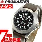 本日ポイント最大25倍!24日 23時59分まで! シチズン プロマスター モンベル コラボモデル エコドライブ 腕時計 メンズ BN0121-00E
