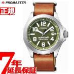 ポイント最大21倍! シチズン プロマスター モンベル コラボモデル エコドライブ 腕時計 メンズ BN0121-18X