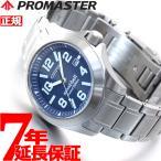 本日ポイント最大25倍!24日 23時59分まで! シチズン プロマスター モンベル コラボモデル エコドライブ 腕時計 メンズ BN0121-51L