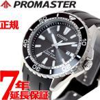 本日ポイント最大21倍! シチズン プロマスター エコドライブ 腕時計 メンズ ダイバーズウォッチ BN0190-15E