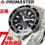本日ポイント最大21倍! シチズン プロマスター エコドライブ 腕時計 メンズ ダイバーズウォッチ BN0190-82E