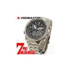 ポイント最大21倍! シチズン プロマスター 電波 ソーラー 腕時計 エコドライブ 電波時計 メンズ BY0080-57E