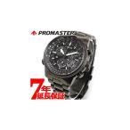 ポイント最大21倍! シチズン プロマスター 電波 ソーラー 腕時計 エコドライブ 電波時計 メンズ BY0084-56E