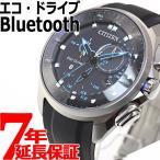 Yahoo!neelセレクトショップ本日ポイント最大21倍! シチズン エコドライブ Bluetooth ブルートゥース スマートウォッチ 腕時計 メンズ BZ1020-22E