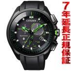 ポイント最大12倍! シチズン エコドライブ Bluetooth ブルートゥース 限定モデル スマートウォッチ 腕時計 メンズ BZ1028-04E