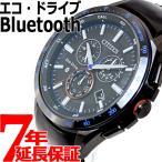 本日限定!ダイヤ最大Pt39倍!プラチナ38倍!ゴールド37倍! シチズン エコドライブ Bluetooth ブルートゥース スマートウォッチ 腕時計 メンズ BZ1035-09E