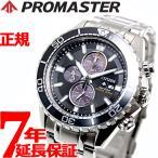 ポイント最大21倍! シチズン プロマスター マリン ダイバー エコドライブ 腕時計 メンズ CA0711-98H