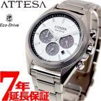 ポイント最大21倍! シチズン アテッサ エコドライブ 腕時計 メンズ CA4390-55A