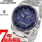 ポイント最大21倍! シチズンコレクション エコドライブ 電波時計 腕時計 メンズ CB0161-82L CITIZEN